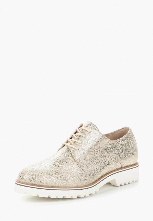женские ботинки dolce vita, золотые