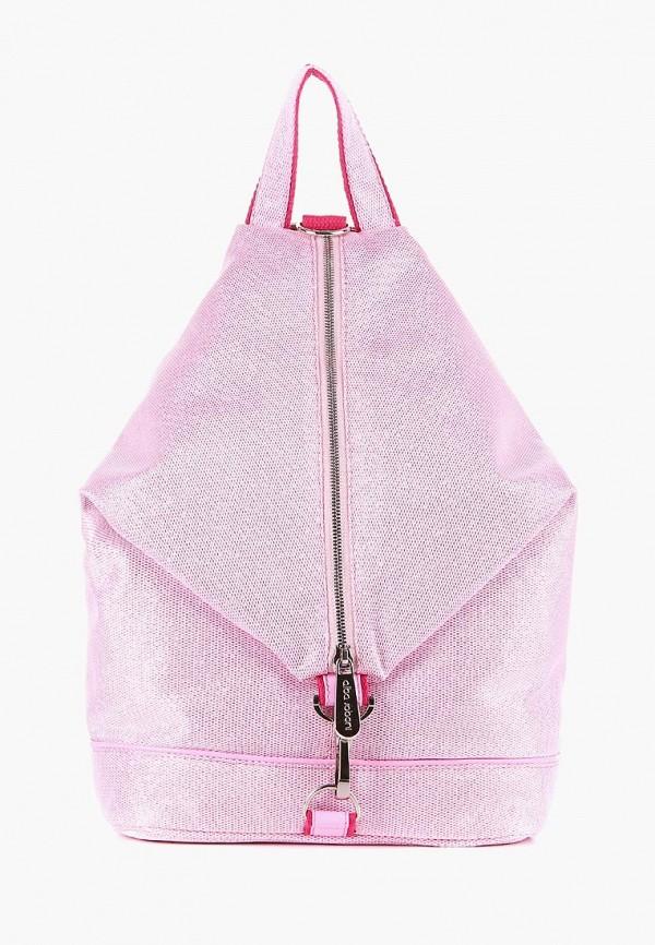 женский рюкзак alba soboni, розовый
