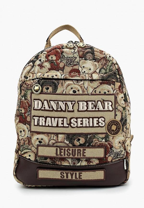 Рюкзак Danny Bear Danny Bear MP002XW13R05