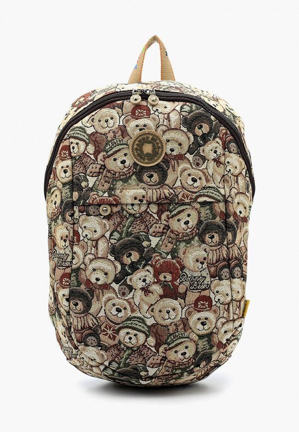 Рюкзак Danny Bear Danny Bear MP002XW13R0G рюкзак danny bear danny bear mp002xw13r0g