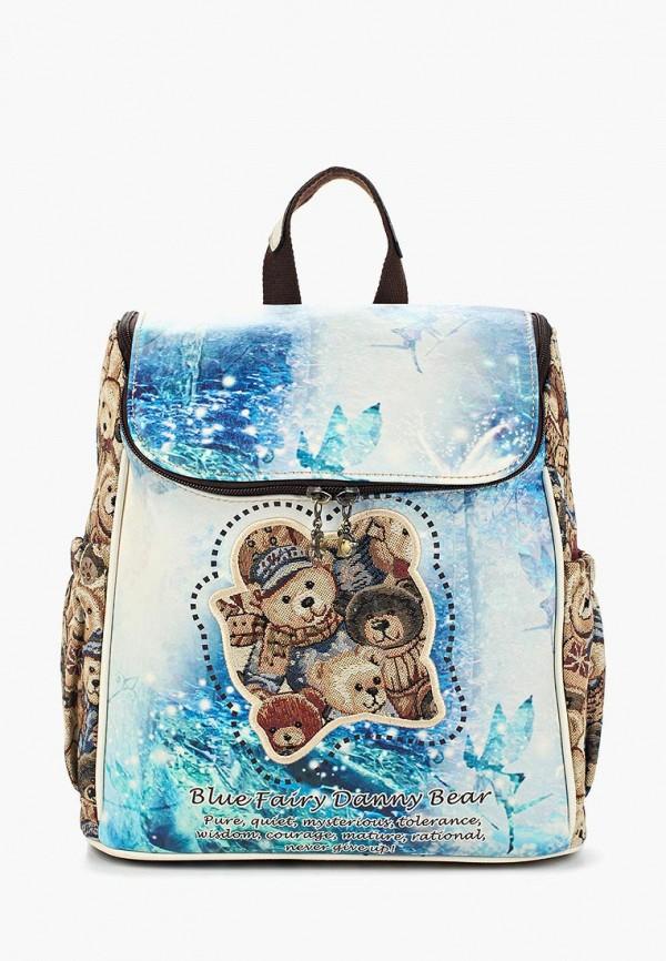Рюкзак Danny Bear Danny Bear MP002XW13R0L