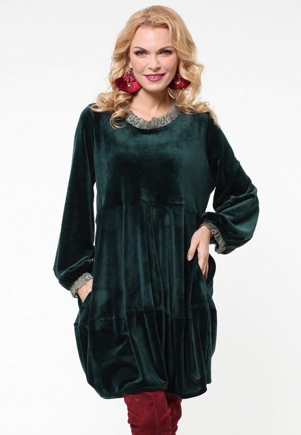 Платье Kata Binska Kata Binska MP002XW13RRM юбка kata binska юбки в стиле футляр и карандаш