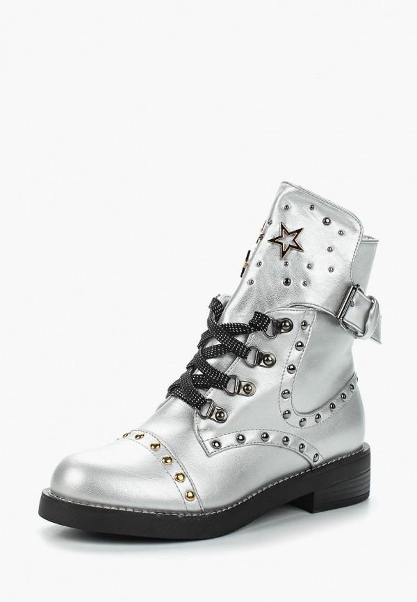 Купить Ботинки Saivvila, MP002XW13S1D, серебряный, Весна-лето 2018