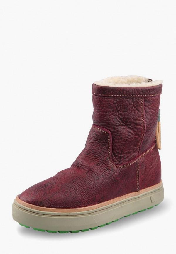 Купить Ботинки Satorisan, mp002xw13ta4, бордовый, Весна-лето 2018