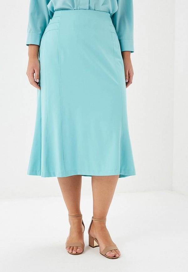 женская прямые юбка averi, бирюзовая
