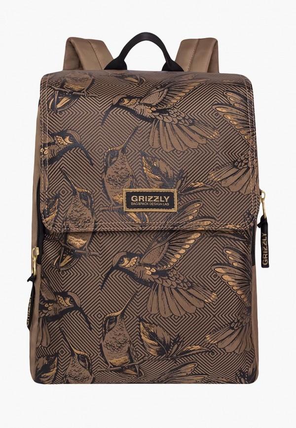 Рюкзак Grizzly Grizzly MP002XW13UT3 рюкзак grizzly grizzly mp002xu0dzxl