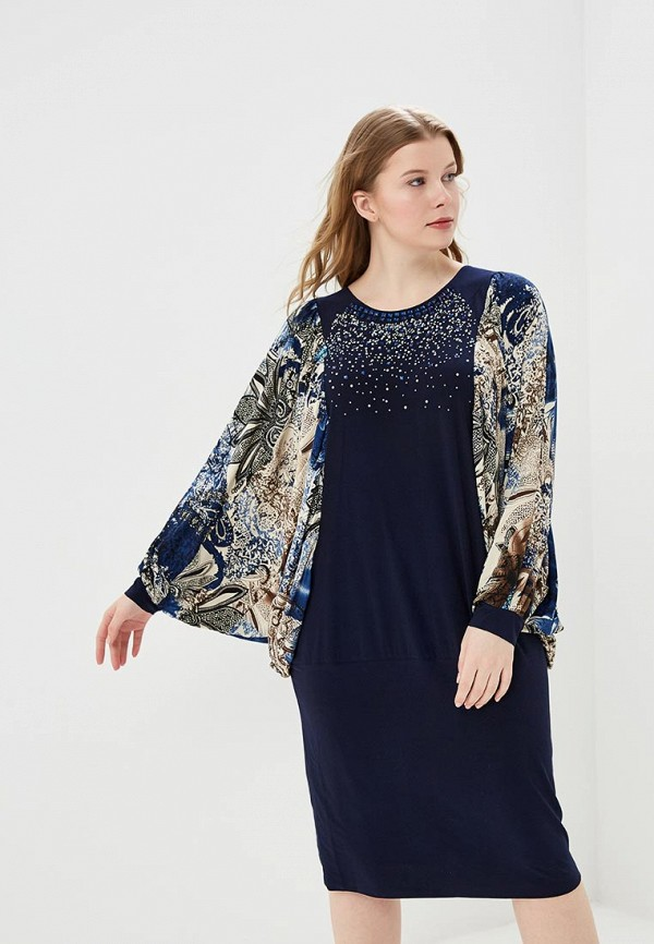 Платье KR KR MP002XW13WUP стамеска kirschen kr 1002030