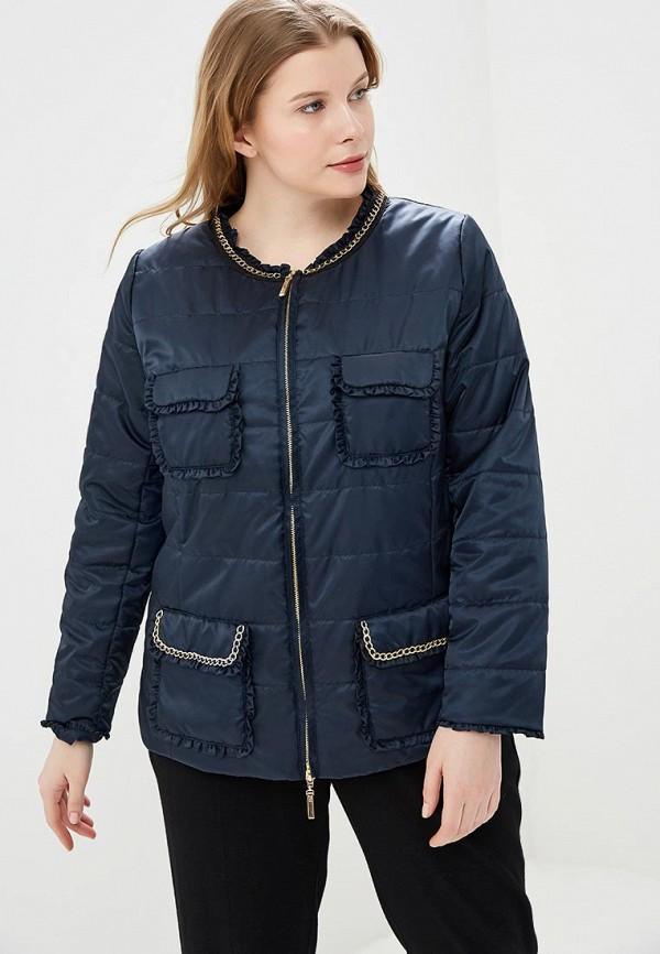 Купить Куртка утепленная KR, MP002XW13WUW, синий, Весна-лето 2018