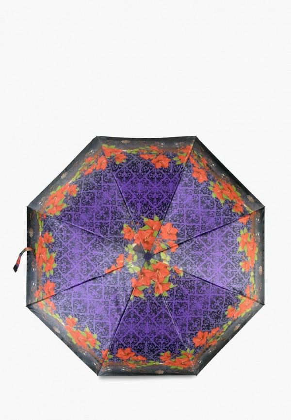 Зонт складной Baudet Baudet MP002XW13XJ2 зонт baudet 10598 4 ромашки dark violet