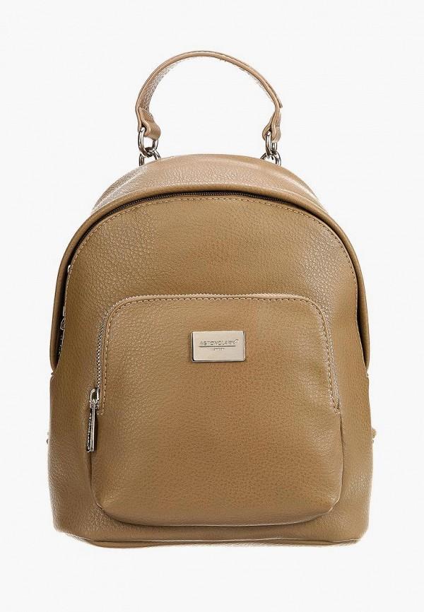 Рюкзак Astonclark Astonclark MP002XW13YVQ рюкзак astonclark astonclark mp002xw13ywh