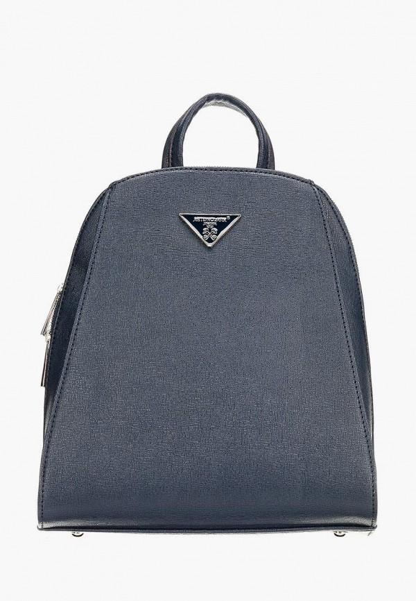 Рюкзак Astonclark Astonclark MP002XW13YWJ рюкзак astonclark astonclark mp002xw13ywh