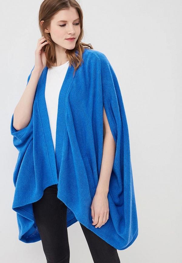 женский кардиган ruxara, синий