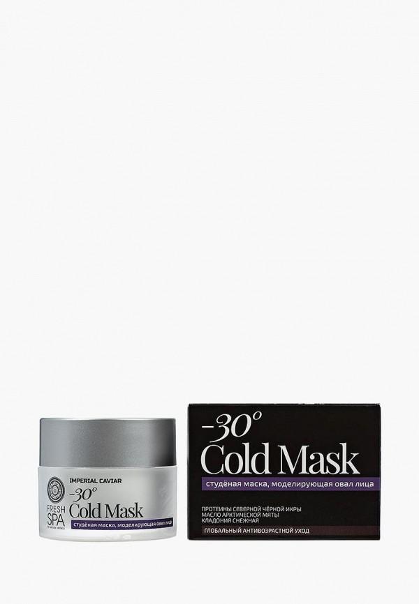 маска natura siberica