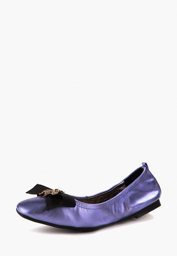 Купить Балетки Marco Bonne`, MP002XW13Z1O, фиолетовый, Весна-лето 2018
