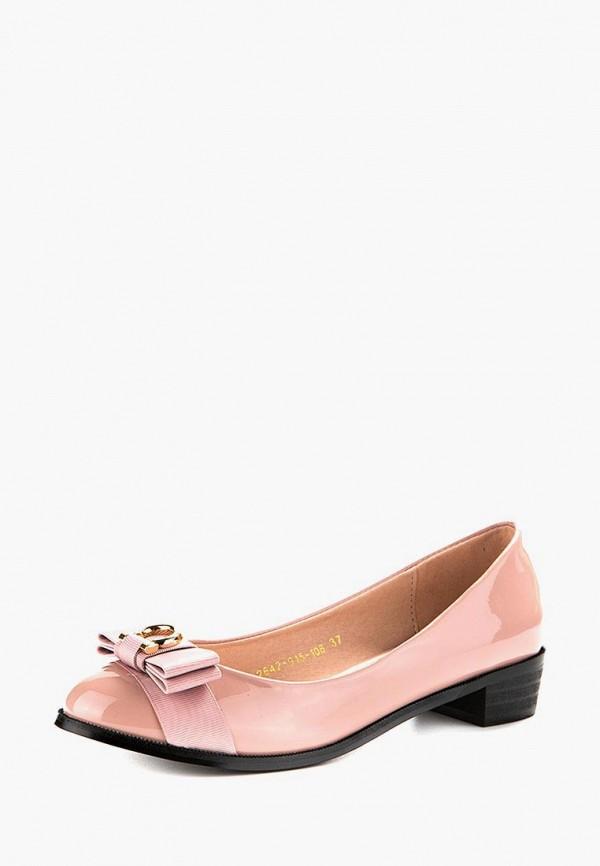Купить Туфли Marco Bonne`, MP002XW13Z6D, розовый, Весна-лето 2018