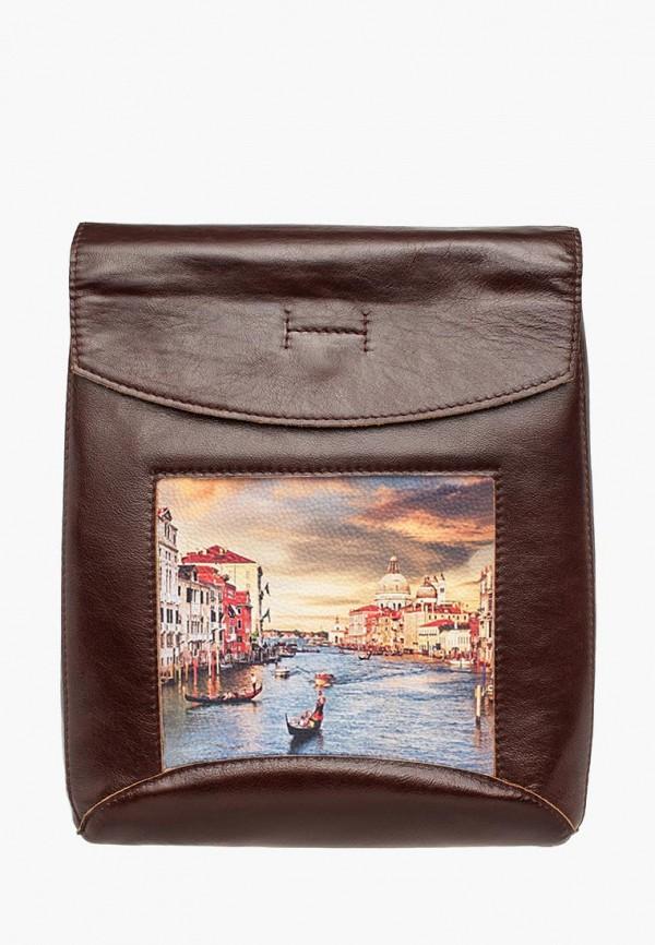 Купить Рюкзак Eshemoda, Венеция, MP002XW13ZE9, коричневый, Весна-лето 2018