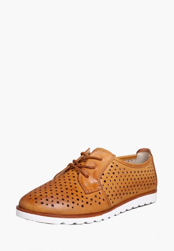 Купить Ботинки T.Taccardi, MP002XW13ZU2, коричневый, Весна-лето 2018