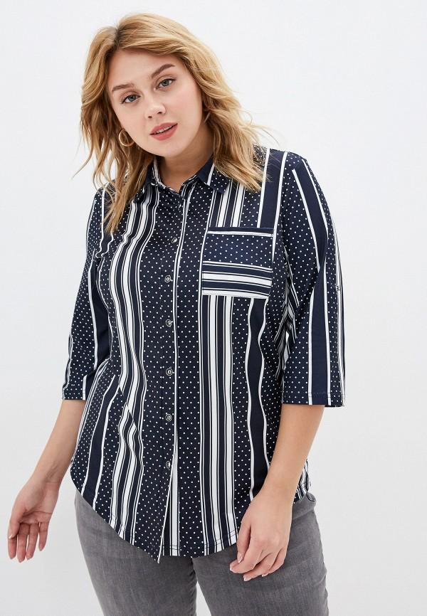 Рубашка Milanika Milanika MP002XW145O6 цена