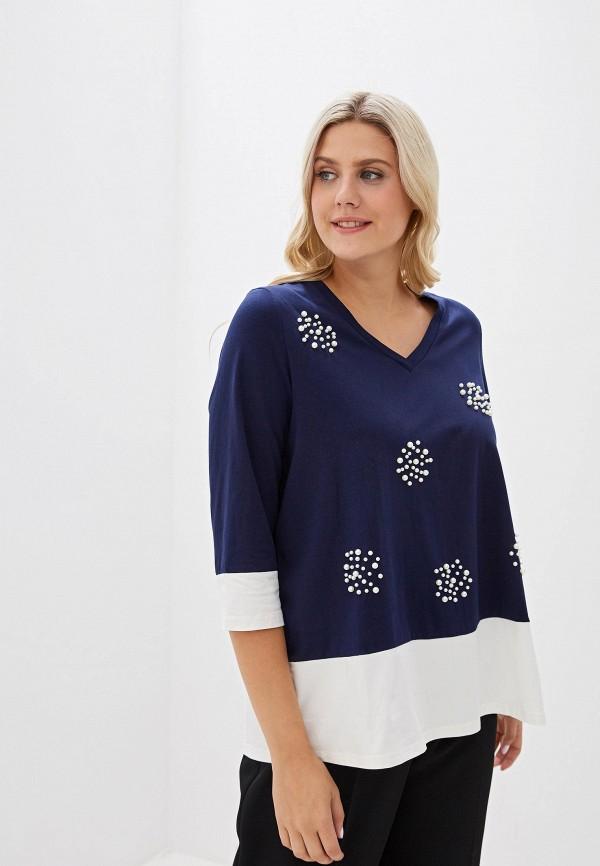 Блуза Milanika Milanika MP002XW145OK блуза milanika milanika mi063ewebdo1
