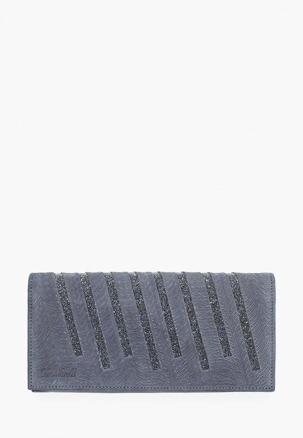 женский кошелёк d.morelli, синий