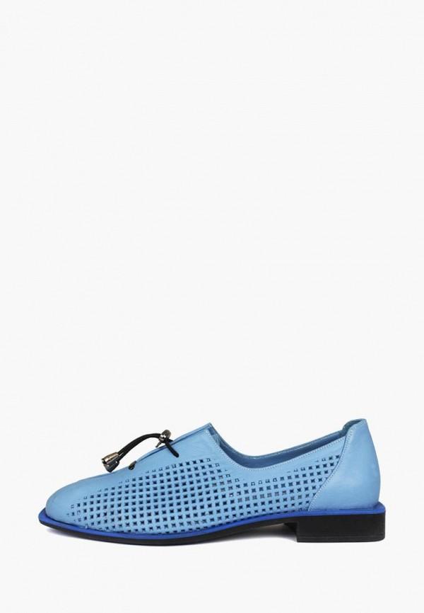 женские ботинки pera donna, голубые