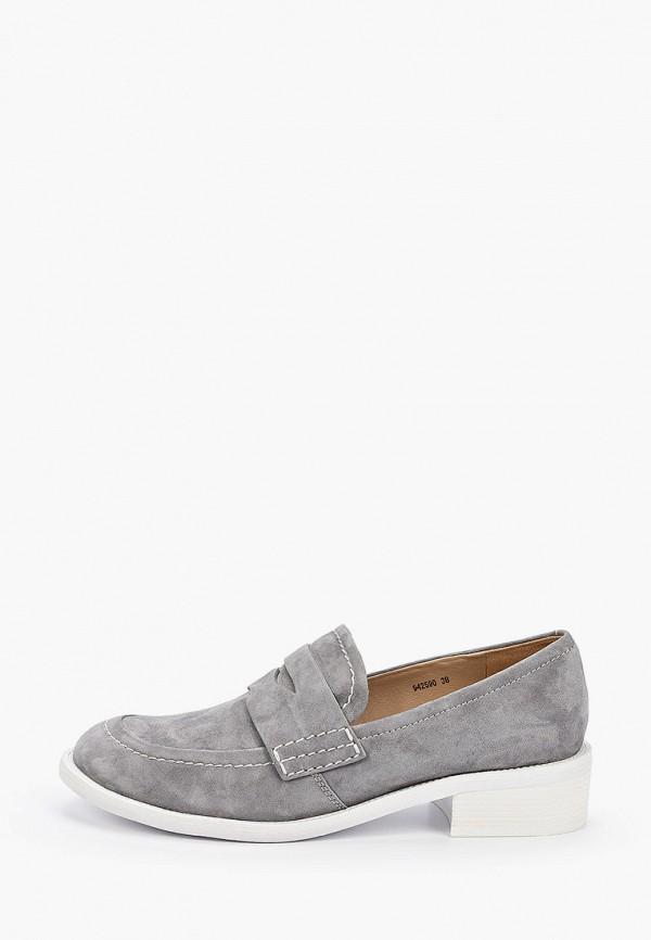 женские туфли с закрытым носом vitacci, серые