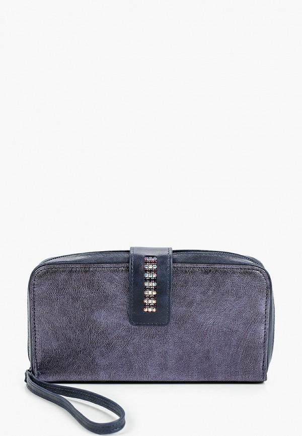 женский кошелёк d.morelli, фиолетовый