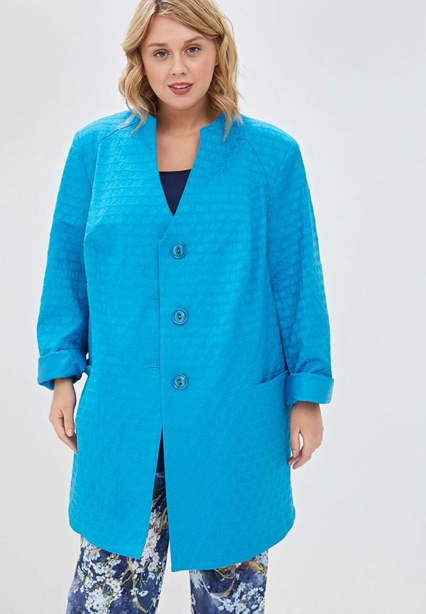 лучшая цена Пальто Cassidy Cassidy MP002XW14LEI