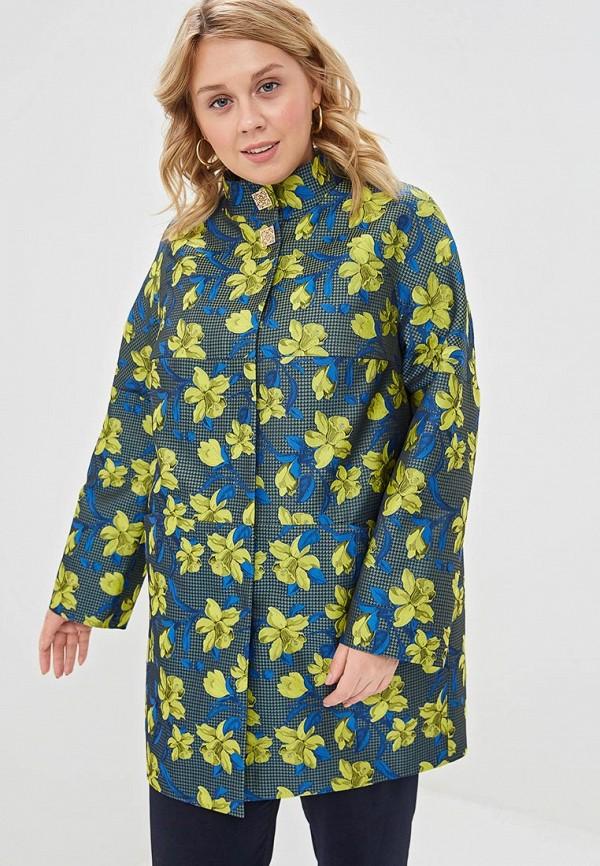 Пальто Cassidy Cassidy MP002XW14LEP пальто cassidy cassidy mp002xw1g3iv