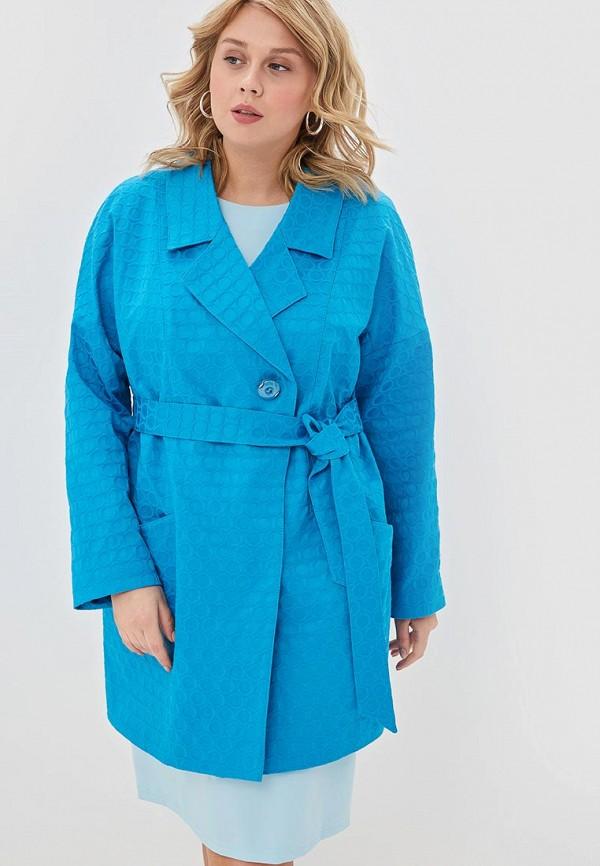 Пальто Cassidy Cassidy MP002XW14LER пальто cassidy cassidy mp002xw1g3iv