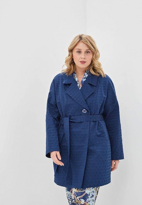лучшая цена Пальто Cassidy Cassidy MP002XW14LET