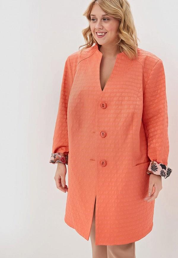 лучшая цена Пальто Cassidy Cassidy MP002XW14LF3