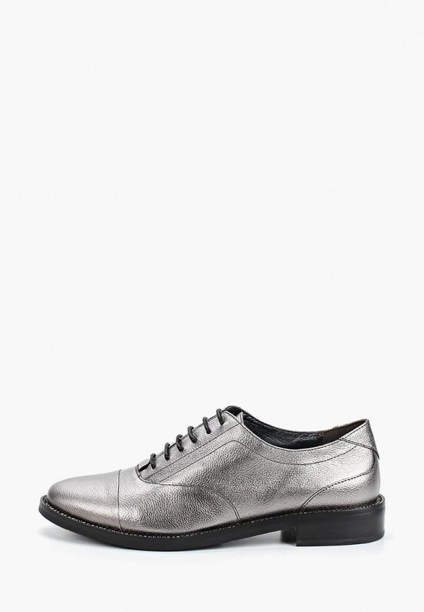 женские низкие ботинки pazolini, серебряные