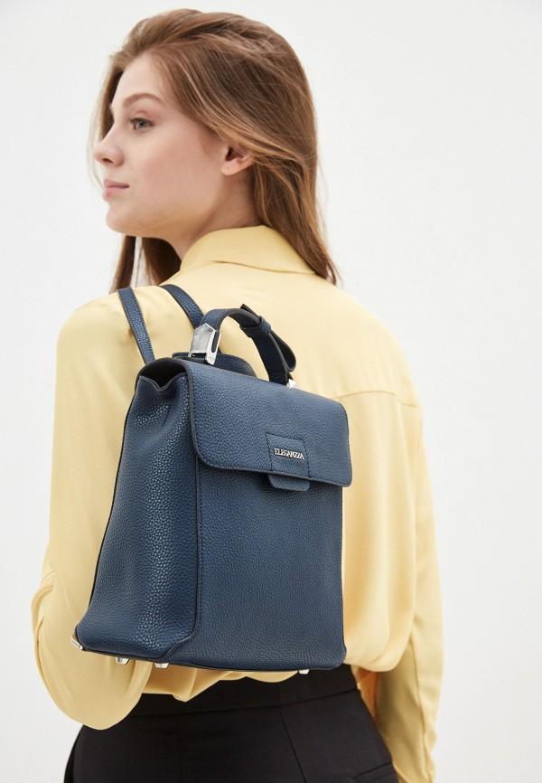 Фото 4 - Женский рюкзак Eleganzza синего цвета