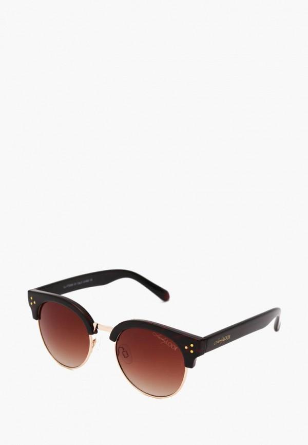 Очки солнцезащитные LuckyLook
