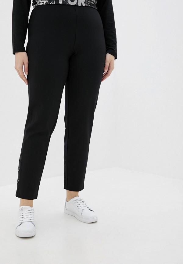 Фото - Брюки Averi Averi MP002XW1512Y брюки женские averi цвет черный 1505 размер 58 62