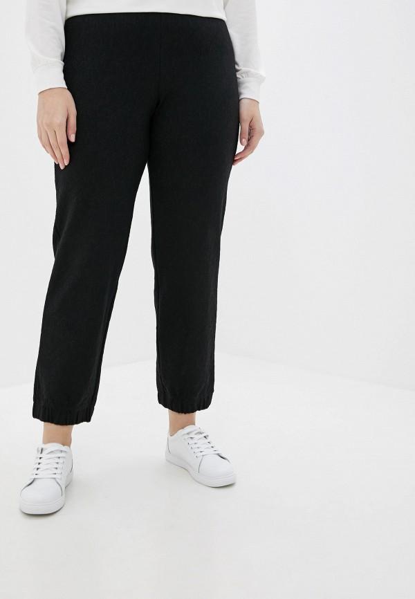 Фото - Брюки Averi Averi MP002XW15137 брюки женские averi цвет черный 1505 размер 58 62
