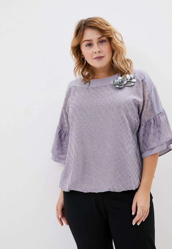 Блуза Averi Averi MP002XW155SR цены онлайн