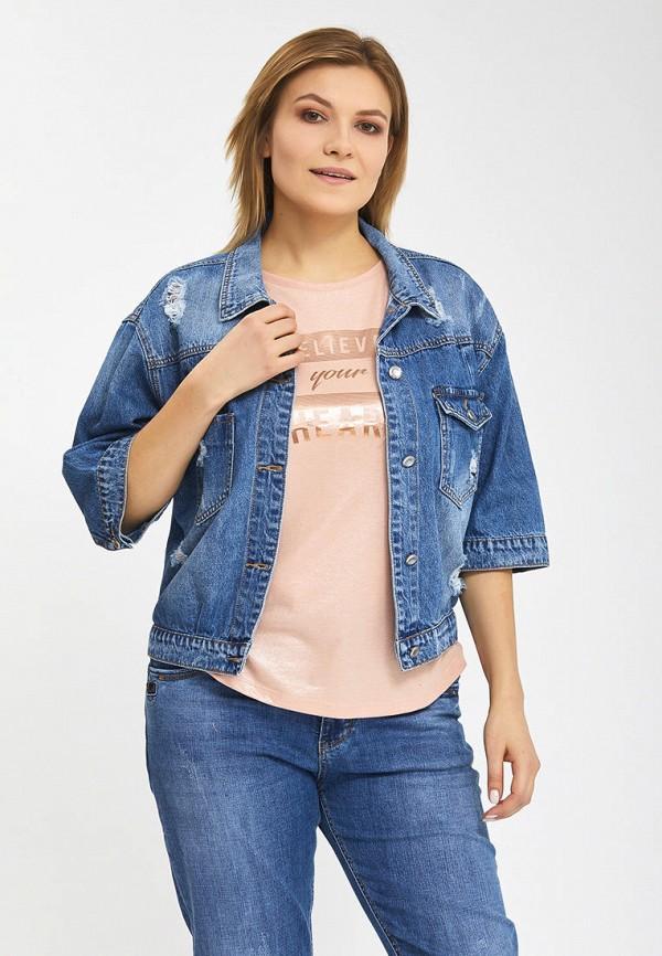 Куртка джинсовая Mossmore