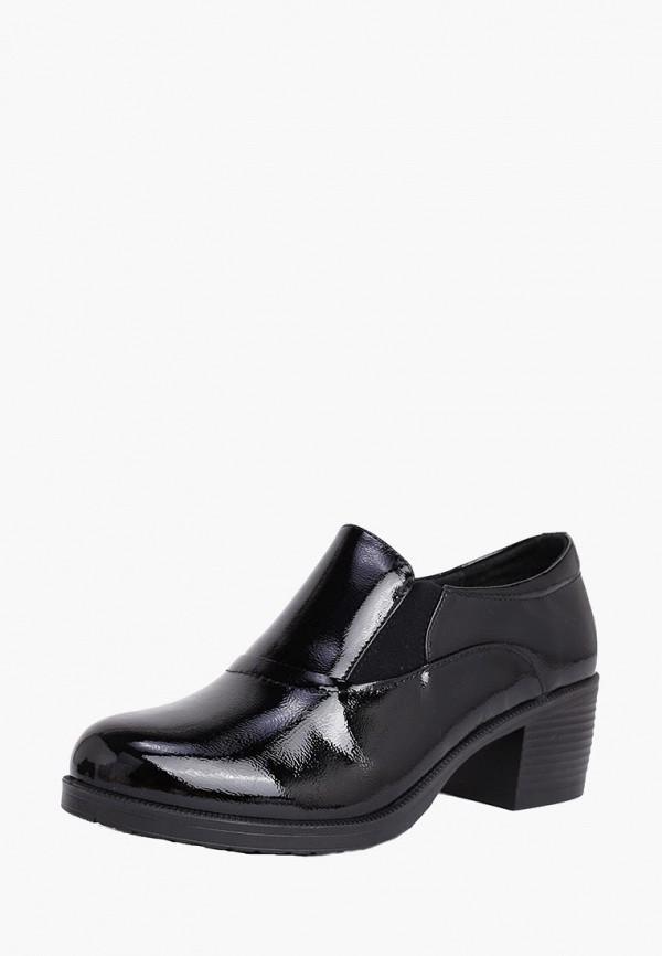 Купить Ботинки Alessio Nesca, mp002xw15ft7, черный, Весна-лето 2018