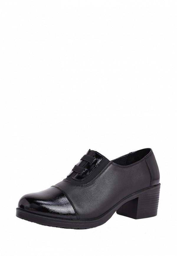 Ботинки Alessio Nesca Alessio Nesca MP002XW15FT8 цена