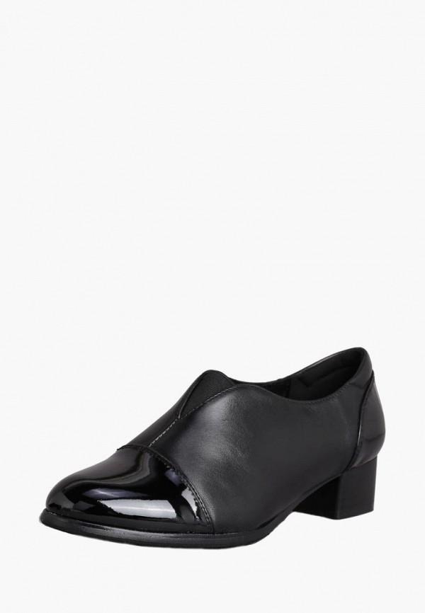 Купить Ботинки Alessio Nesca, mp002xw15ftc, черный, Весна-лето 2018