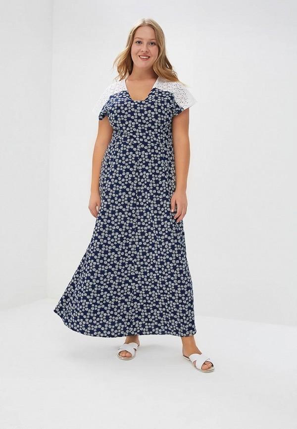 Платье KR KR MP002XW15G5L стамеска kirschen kr 1002030