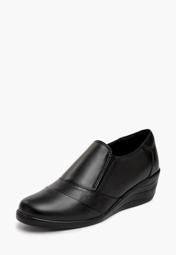 Ботинки Alessio Nesca Alessio Nesca MP002XW15HB1 ботинки alessio nesca alessio nesca mp002xm23ssr