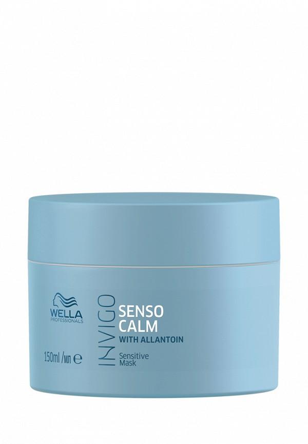 Купить Маска для волос Wella Professionals, 150 мл, MP002XW15I33, голубой