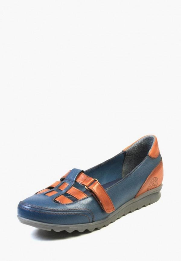 женские туфли airbox, синие