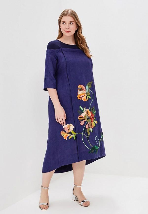 Платье Yukostyle Yukostyle MP002XW15IW5 платье yukostyle yukostyle mp002xw15iw6