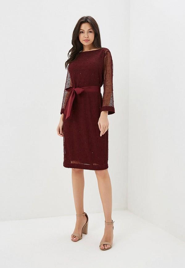 Платье Ruxara Ruxara MP002XW15J3H кардиган ruxara ruxara mp002xw1gvok
