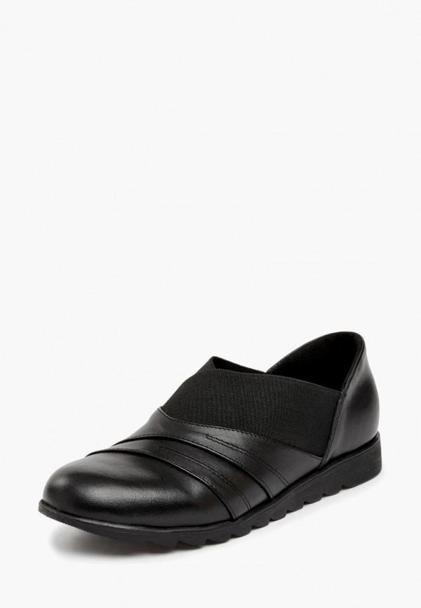 Купить Ботинки Alessio Nesca, mp002xw15j4w, черный, Весна-лето 2018