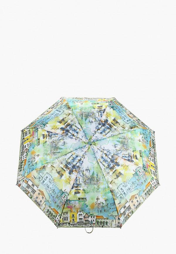 Фото - Зонт складной Eleganzza зеленого цвета